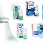 Οι καλύτερες οφθαλμικές σταγόνες & κολλύρια για την ξηροφθαλμία