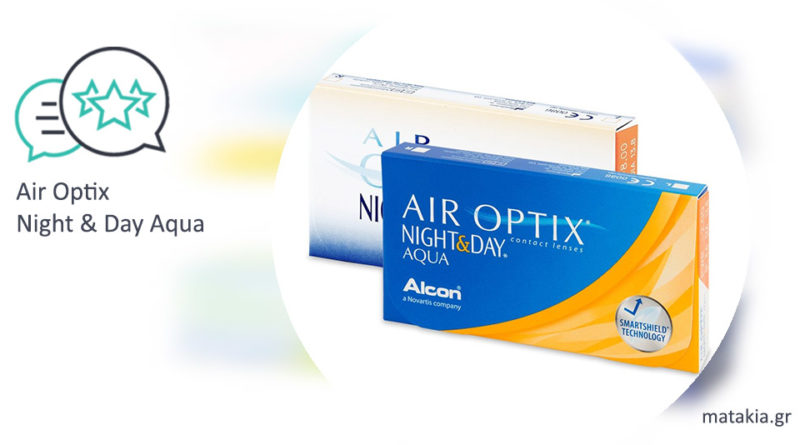 Φακοί επαφής Air Optix Night & Day Aqua