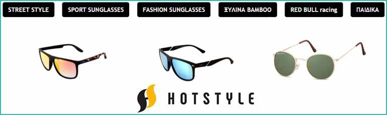 Φθηνά ανδρικά και γυναικεία γυαλιά από Hotstyle