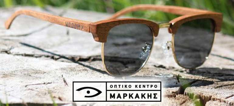 Κατάστημα markakis.gr